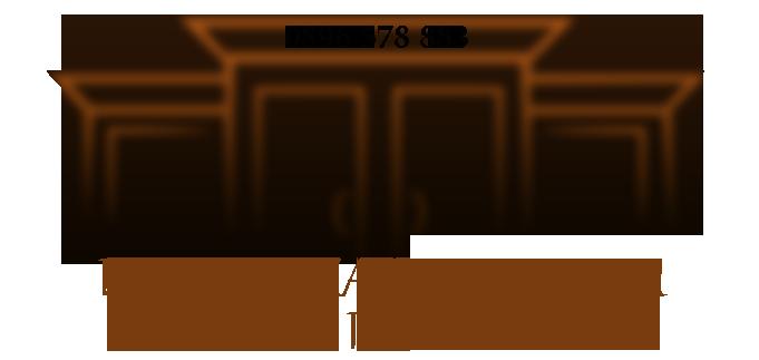 Ремонт на кухни София, Изработка на мебели и кухни по поръчка, монтаж и сглобяване.